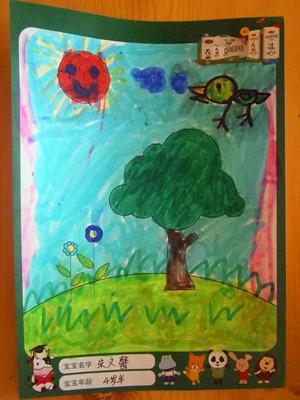 绘出春天里最美的小树--春天就在这里--红黄蓝教育