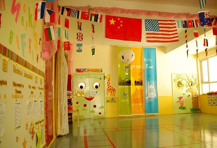 北京大兴红黄蓝幼儿园