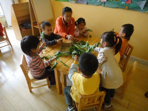北京紅黃藍新天地幼兒園