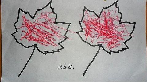 《三角红旗简笔画》 >