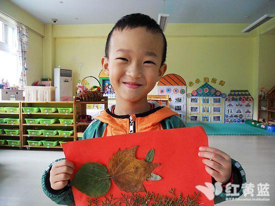 红黄蓝双语幼儿园