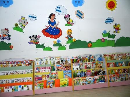 新疆库尔勒红黄蓝幼儿园
