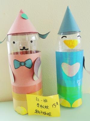 幼儿园瓶子手工制作图片