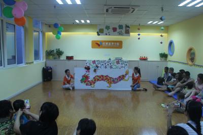 2017年早教中心端午节活动方案图片