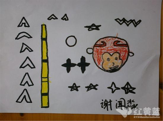 西游记幼儿园绘画图片大全