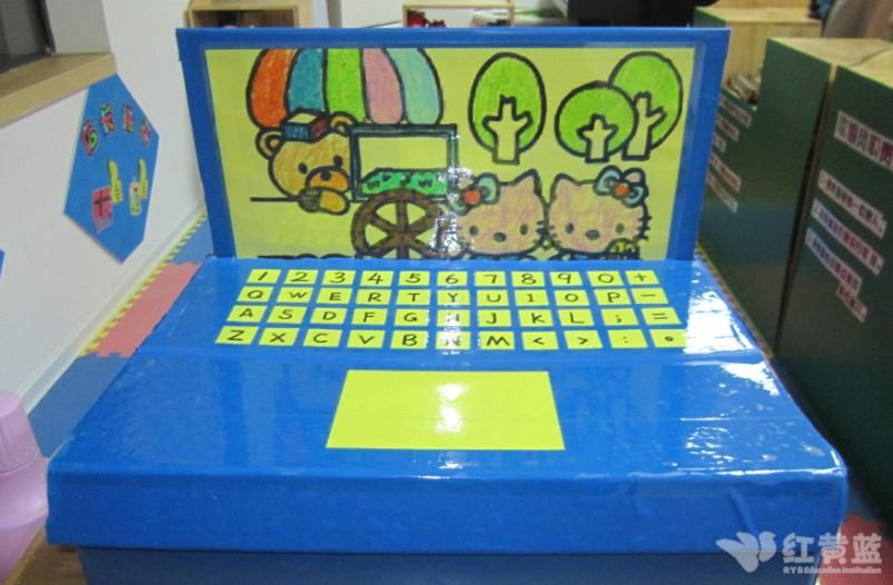 幼儿园笔记本电脑手工制作