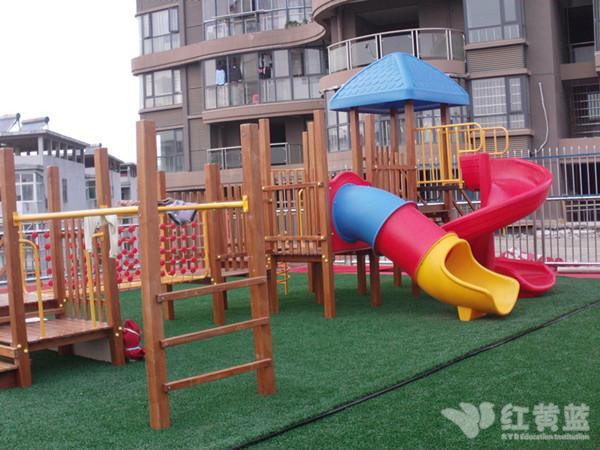 红黄蓝幼儿园|幼儿教育|双语