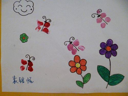 《手印画——幼儿园里》