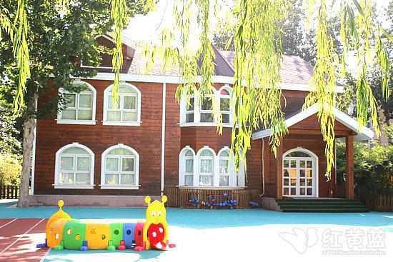 北京红黄蓝颐东苑幼儿园