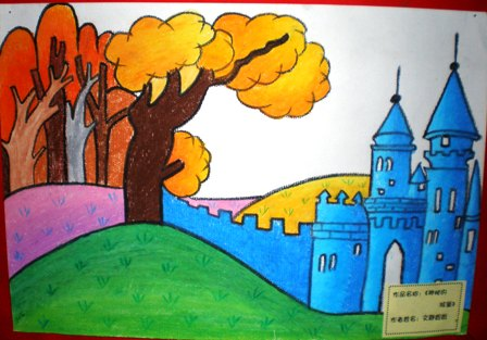 城堡画画图片简单漂亮图片