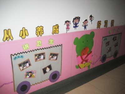 优美的幼儿园环境(最新!图片
