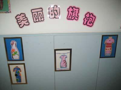 三层:幼儿作品泥工展示图片