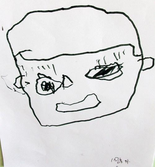 班 作品 我的自画像