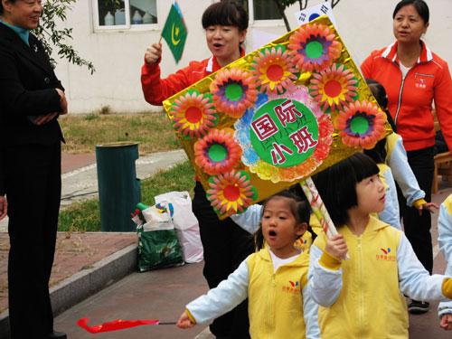方庄幼儿园秋季运动会