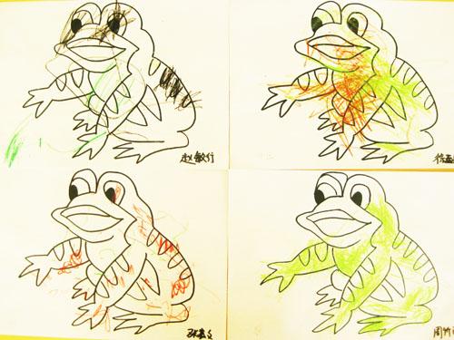涂鸦——可爱的小青蛙