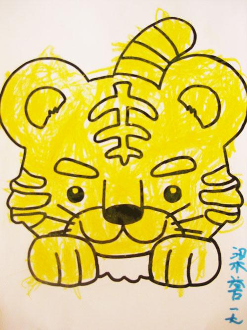 涂色——可爱的小老虎