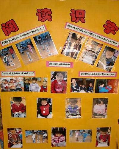 小云哥哥简笔画-2009年9月 2010年1月下学期特色课展