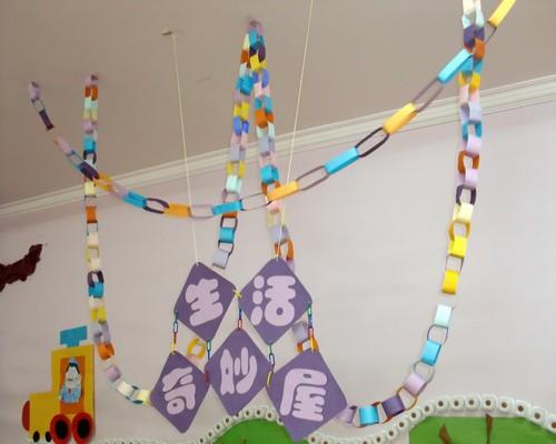 幼儿园布置手工帘子