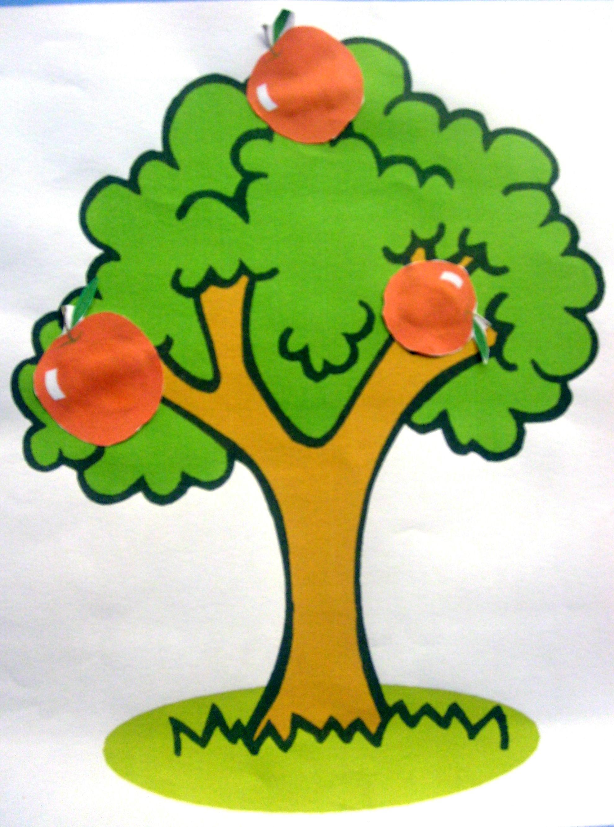 我的苹果树
