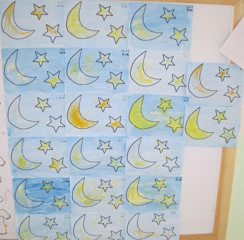 月亮和星星 _ 红黄蓝|早教|早教中心