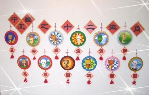 幼儿园边框图片大全中国风