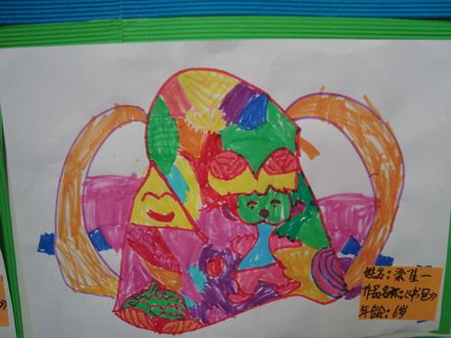 我设计的书包 _ 红黄蓝|早教|早教中心