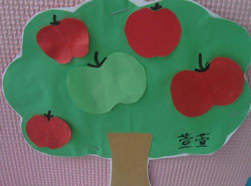 孩子喜欢的苹果树!