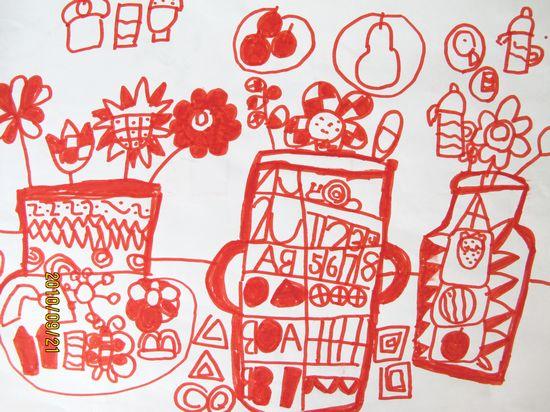 儿童剪纸房子画