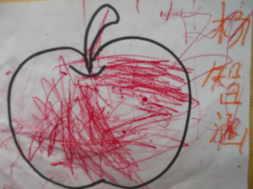 我是一个大苹果