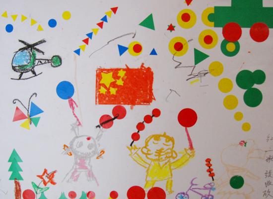 幼儿画红旗图片