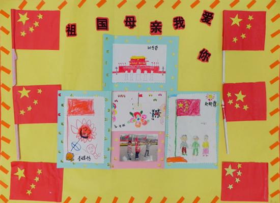 """""""我的梦想放飞十月""""幼儿爱国主题绘画展"""