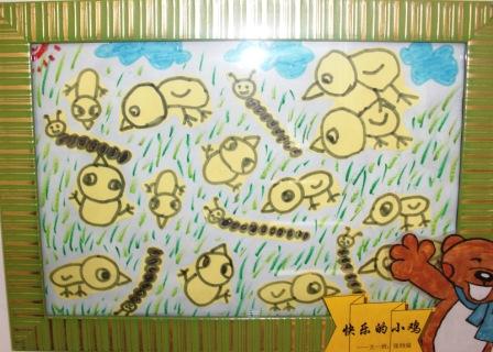 可爱的小鸡儿童画