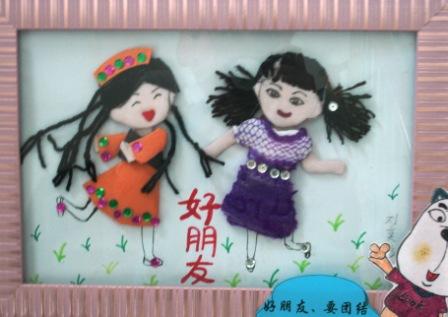 幼儿园民族团结文化墙设计
