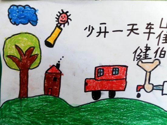 幼儿种植卡通画