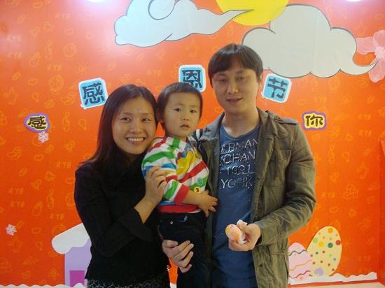 温馨的一家人图片