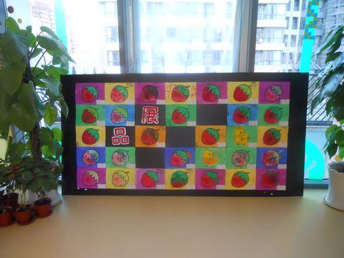 创意美术作品展 _ 红黄蓝|早教|早教中心图片