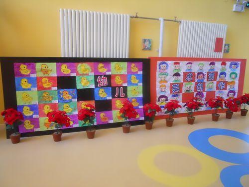 创意美术作品展 _ 红黄蓝|早教|早教中心