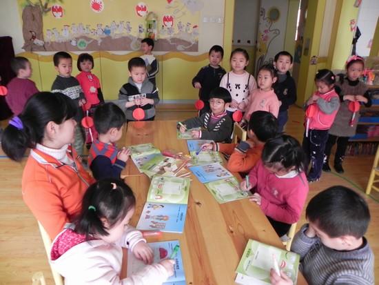 猜灯谜 红黄蓝 早教 早教中心 中国儿童教育领导品牌 -猜灯谜