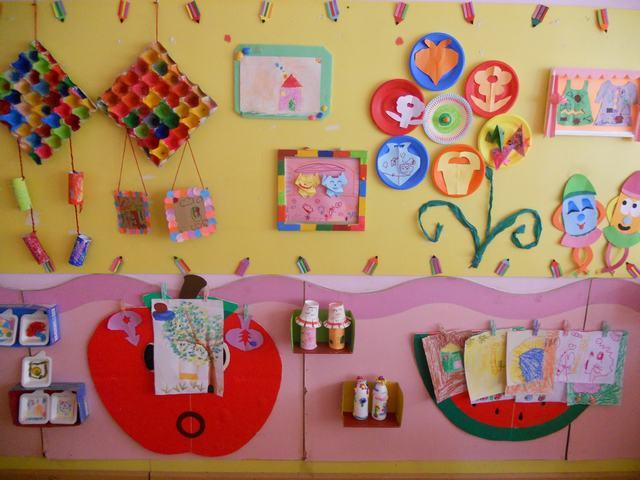 幼儿园区域环境创设