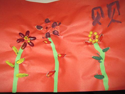 贝贝小朋友的粘贴画——小花