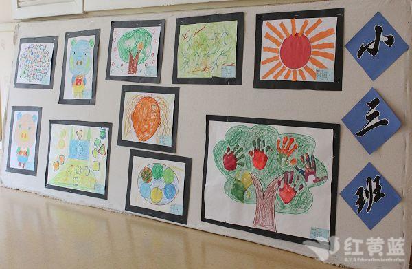 幼儿美术作品边框
