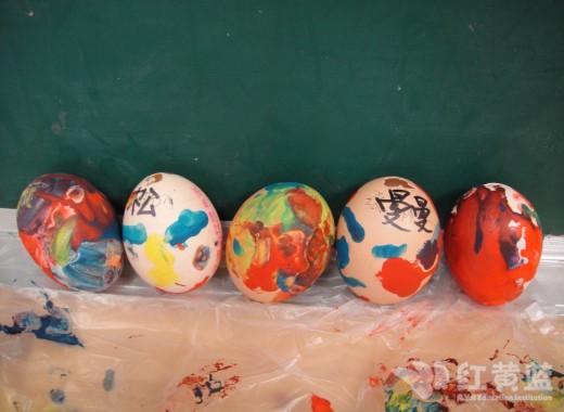 可爱的鸡蛋宝宝 _ 红黄蓝|早教|早教中心
