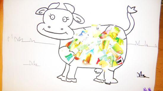 可爱的小牛 _ 红黄蓝|早教|早教中心