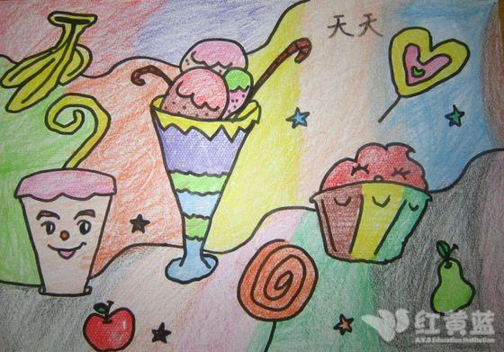 儿童冰淇淋图画