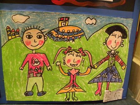 幸福一家人 _ 红黄蓝|早教|早教中心图片