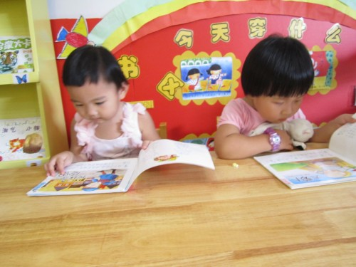 幼儿园图书区 看书步骤图