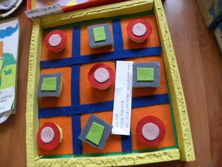 教师自制玩教具展示
