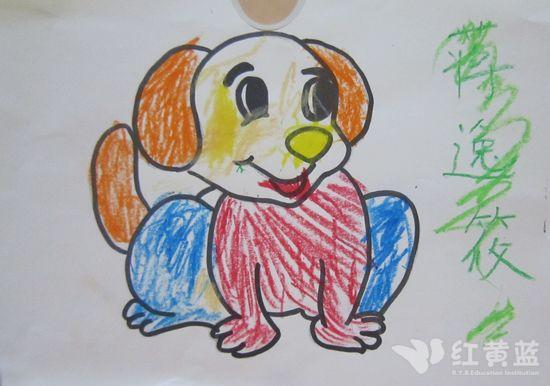 可爱小狗 _ 红黄蓝|早教|早教中心