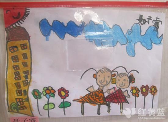 绘画——高高兴兴上幼儿园