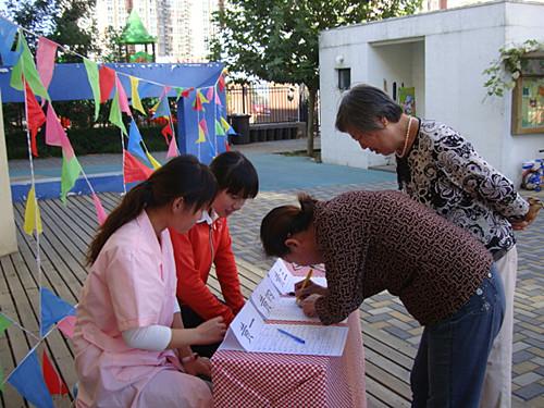 各班来园参加家长会的家长签到